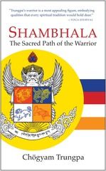 ChogyamTrungpa-Shambhala_Sacred_Path_of_the_Warrior-BL
